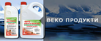 Veko products